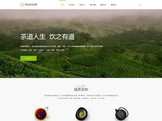 预览茶叶网站模板的PC端-模板编号:2523