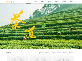 臨沂建網站-臨沂http://www.wsyztc.live/tpl/pc/pc054/網站建設