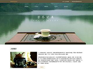 预览茶叶网站模板的PC端-模板编号:2541