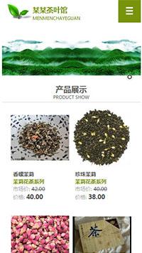 预览茶叶网站模板的手机端-模板编号:2556
