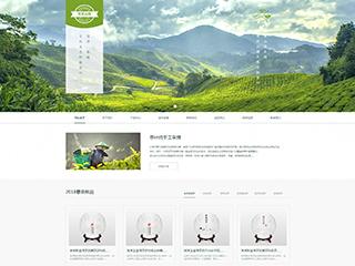 预览茶叶网站模板的PC端-模板编号:2535