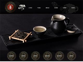 预览茶叶网站模板的PC端-模板编号:2528