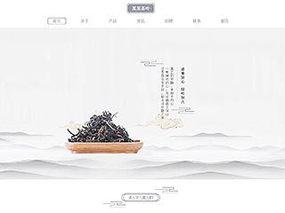 预览茶叶网站模板的PC端-模板编号:2549