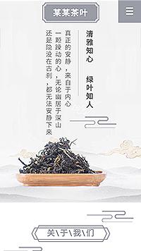 预览茶叶网站模板的手机端-模板编号:2549