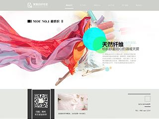 预览纺织网站模板的PC端-模板编号:2587
