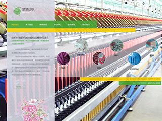 预览纺织网站模板的PC端-模板编号:2573