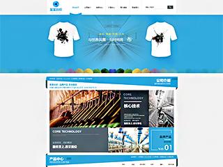 预览纺织网站模板的PC端-模板编号:2581