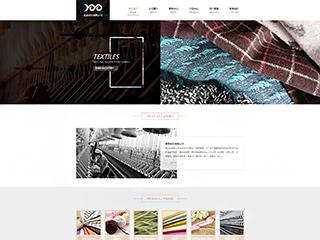 预览纺织网站模板的PC端-模板编号:2588