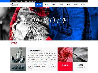 预览纺织网站模板的PC端-模板编号:2589