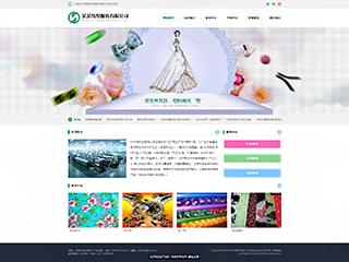 预览纺织网站模板的PC端-模板编号:2568