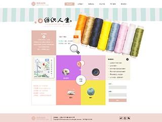 预览纺织网站模板的PC端-模板编号:2584