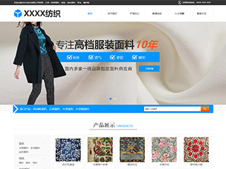 泰安建网站-泰安http://www.bltsem.com/tpl/pc/pc055/网站建设