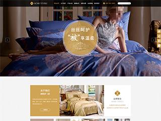 预览纺织网站模板的PC端-模板编号:2567