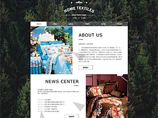 预览纺织网站模板的PC端-模板编号:2558