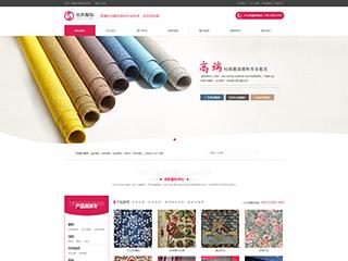 预览纺织网站模板的PC端-模板编号:2562