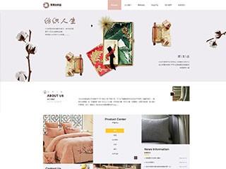 预览纺织网站模板的PC端-模板编号:2564