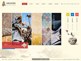 预览纺织网站模板的PC端-模板编号:2575