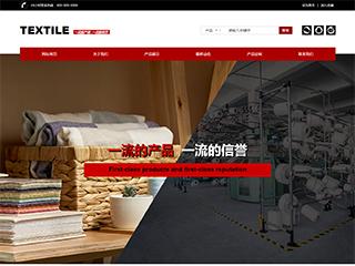 预览纺织网站模板的PC端-模板编号:2572
