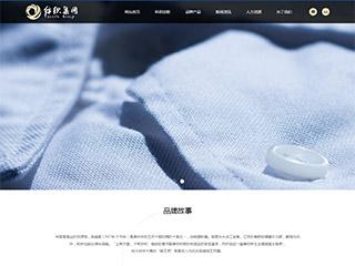预览纺织网站模板的PC端-模板编号:2565