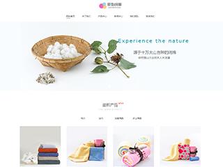 预览纺织网站模板的PC端-模板编号:2579
