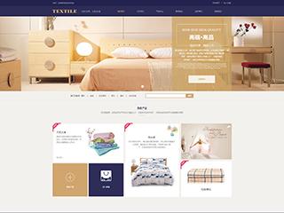 预览纺织网站模板的PC端-模板编号:2571