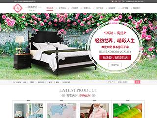 预览纺织网站模板的PC端-模板编号:2560