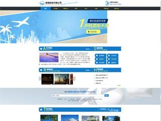 预览票务网站模板的PC端-模板编号:2601