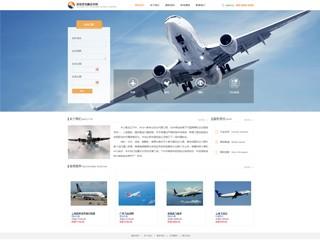 预览票务网站模板的PC端-模板编号:2591