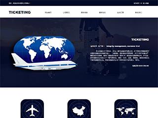 预览票务网站模板的PC端-模板编号:2592