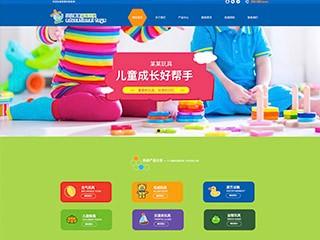 预览玩具网站模板的PC端-模板编号:2603