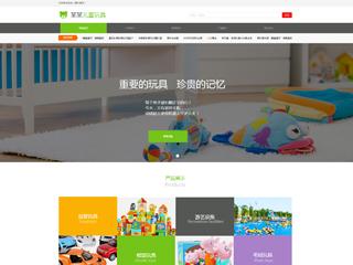 预览玩具网站模板的PC端-模板编号:2607