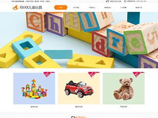 预览玩具网站模板的PC端-模板编号:2605