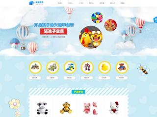 预览玩具网站模板的PC端-模板编号:2604