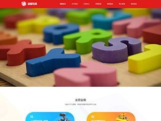 预览玩具网站模板的PC端-模板编号:2602