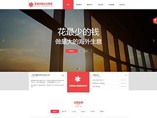 濟陽SEO優化-http://www.wsyztc.live/tpl/pc/pc058/網站建設