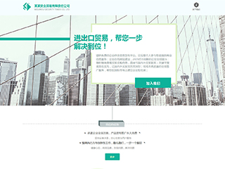 济阳网站开发-济阳http://www.bltsem.com/tpl/pc/pc058/网站建设