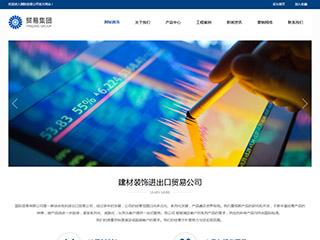 濟陽網站開發-濟陽http://www.wsyztc.live/tpl/pc/pc058/網站建設