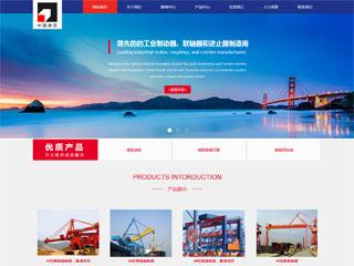 青岛网站建设-青岛http://www.bltsem.com/tpl/pc/pc058/网站建设
