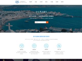 濟陽網站開發-濟陽http://www.wsyztc.live/tpl/pc/pc006/網站建設