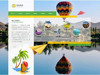 泰安做網站-泰安http://www.7325636.live/tpl/pc/pc006/網站建設