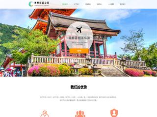 煙臺網絡推廣-http://www.wsyztc.live/tpl/pc/pc006/網站建設