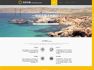 泰安网站建设-泰安http://www.bltsem.com/tpl/pc/pc006/网站建设