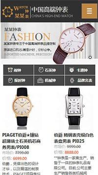 预览钟表网站模板的手机端-模板编号:2685