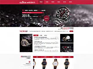 预览钟表网站模板的PC端-模板编号:2670