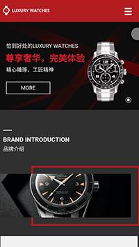预览钟表网站模板的手机端-模板编号:2690