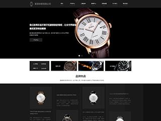 预览钟表网站模板的PC端-模板编号:2667