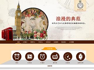 预览钟表网站模板的PC端-模板编号:2692