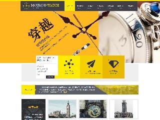 预览钟表网站模板的PC端-模板编号:2669