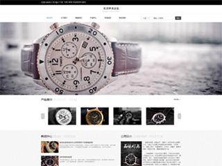 预览钟表网站模板的PC端-模板编号:2681