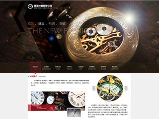 预览钟表网站模板的PC端-模板编号:2666